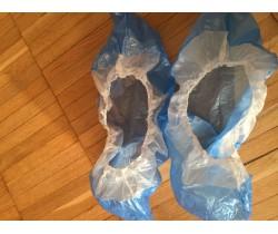 Бахилы особо прочные бело синие двухслойные с двойной подошвой и резинкой 7.1 гр. 70 мкм