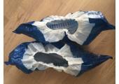 Бахилы суперпрочные с двойной подошвой и резинкой бело голубые (9.5 гр.) 100 мкм (микрон)