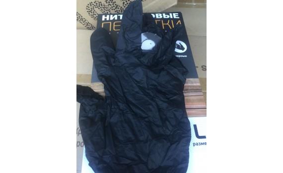 Перчатки нитриловые неопудренные, текстурированные на пальцах черные. Размер L, М