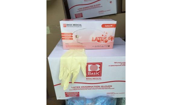 Перчатки медицинские латексные неопудренные текстурированные. Размер M