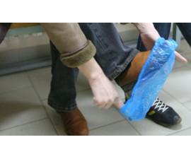 О безопасности бахил. Почему важно носить бахилы в медицинских учреждениях