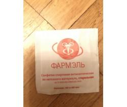 Салфетка спиртовая антисептическая стерильная 30*60 мм